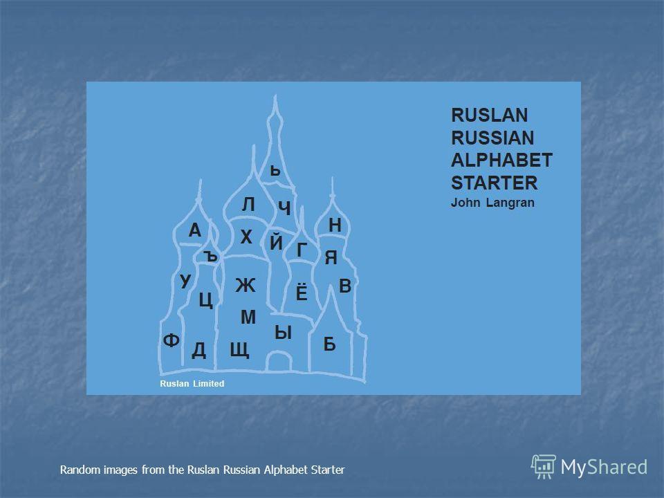 Random images from the Ruslan Russian Alphabet Starter