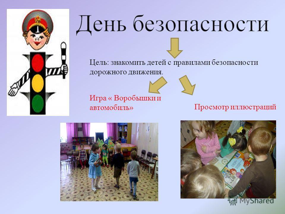 как знакомить дошкольников с историей россии