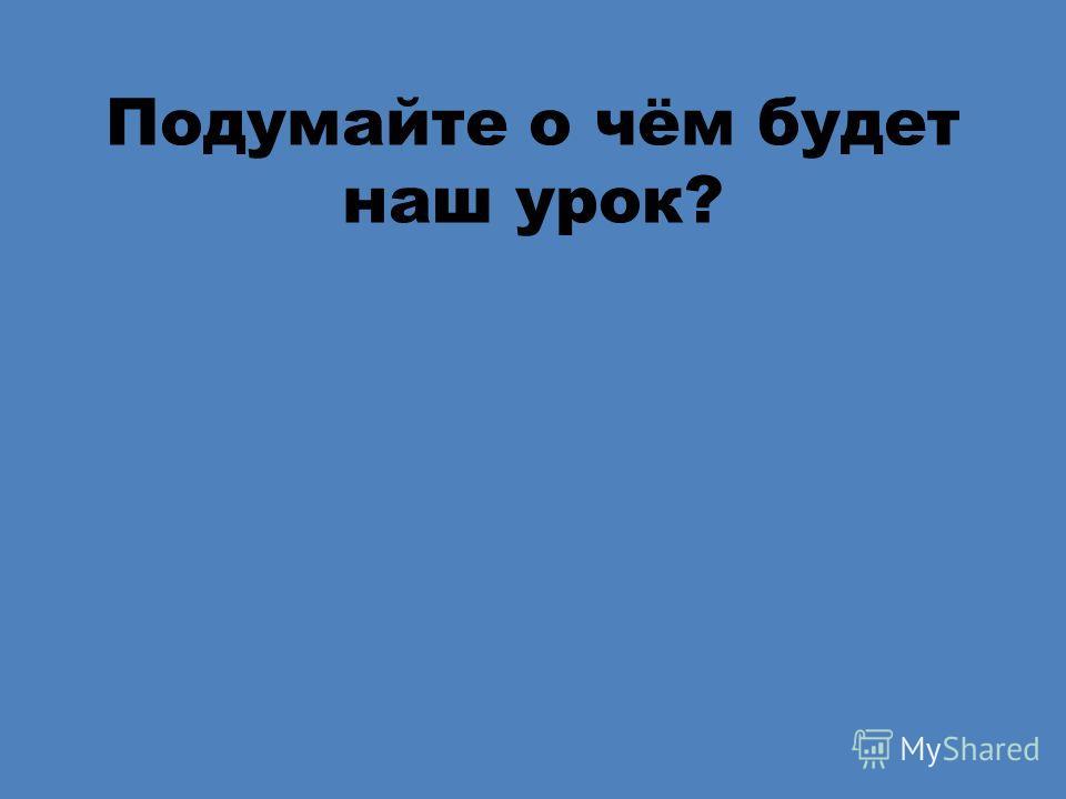 р. Неман
