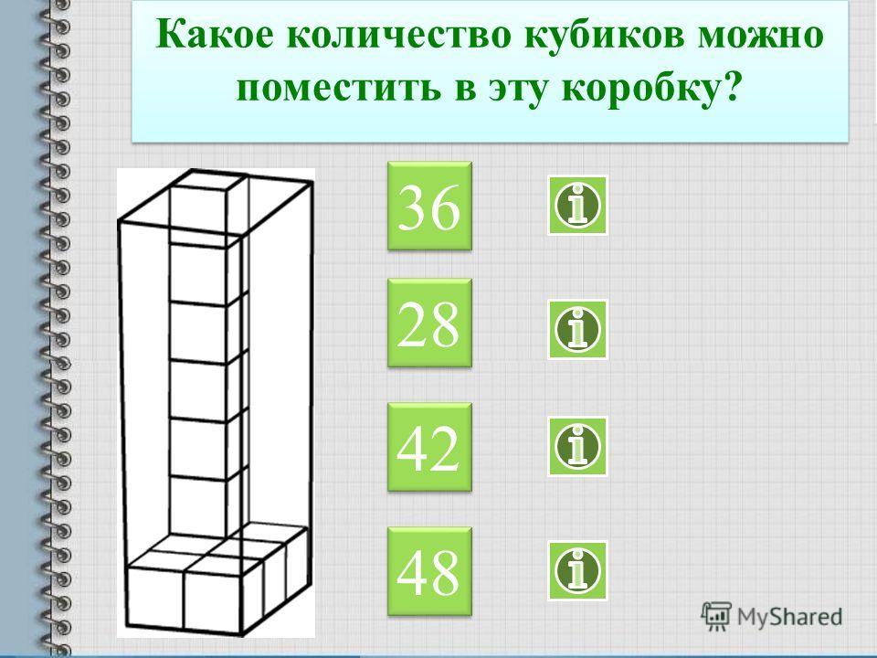 4 минуты 5 минут 2 минуты 10минут Алёша живёт на 5-ом этаже. Чтобы подняться на один этаж, он тратит полминуты. Сколько времени тратит Алёша, поднимаясь по лестнице до своей квартиры? Алёша живёт на 5-ом этаже. Чтобы подняться на один этаж, он тратит