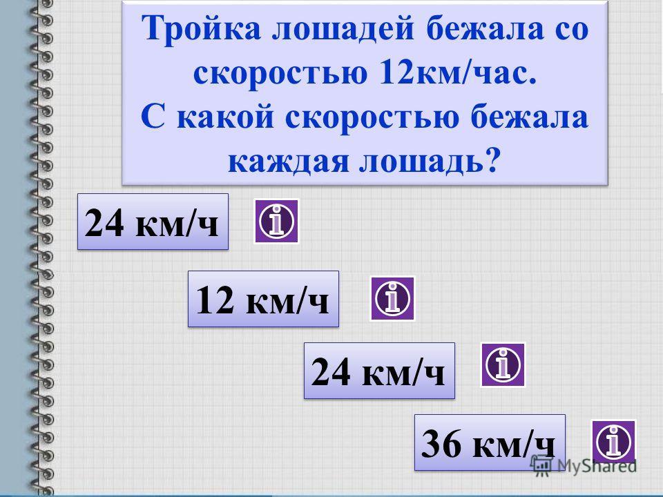 247 247 Даша записала сумму разрядных слагаемых некоторого числа так: 2000 +400 +7 Какое это число? 2047 2047 2470 2470 2407 2407