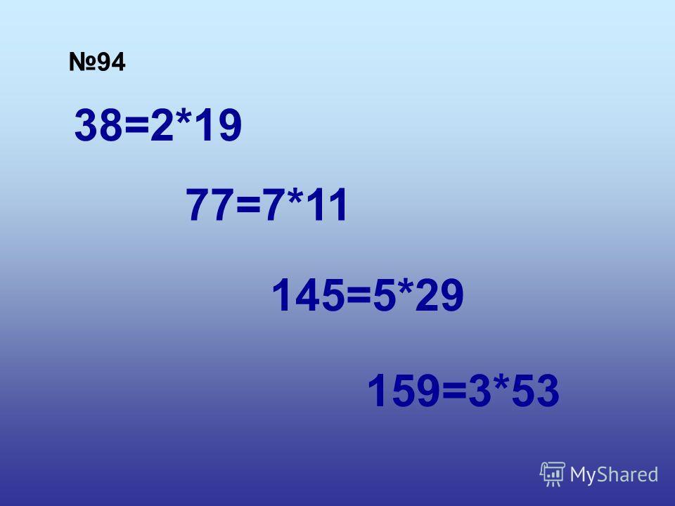 94 38=2*19 77=7*11 145=5*29 159=3*53