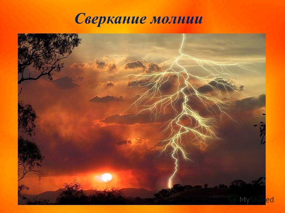 Картинки по запросу атмосферные конвективные явления