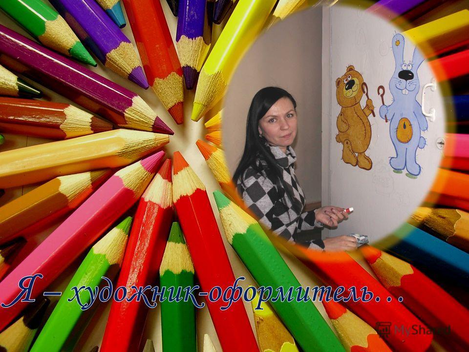 КрыловаКристинаВладимировна Воспитатель 2 квалификационная категория МБДОУ детский сад комбинированного вида 33 г. Ангарск