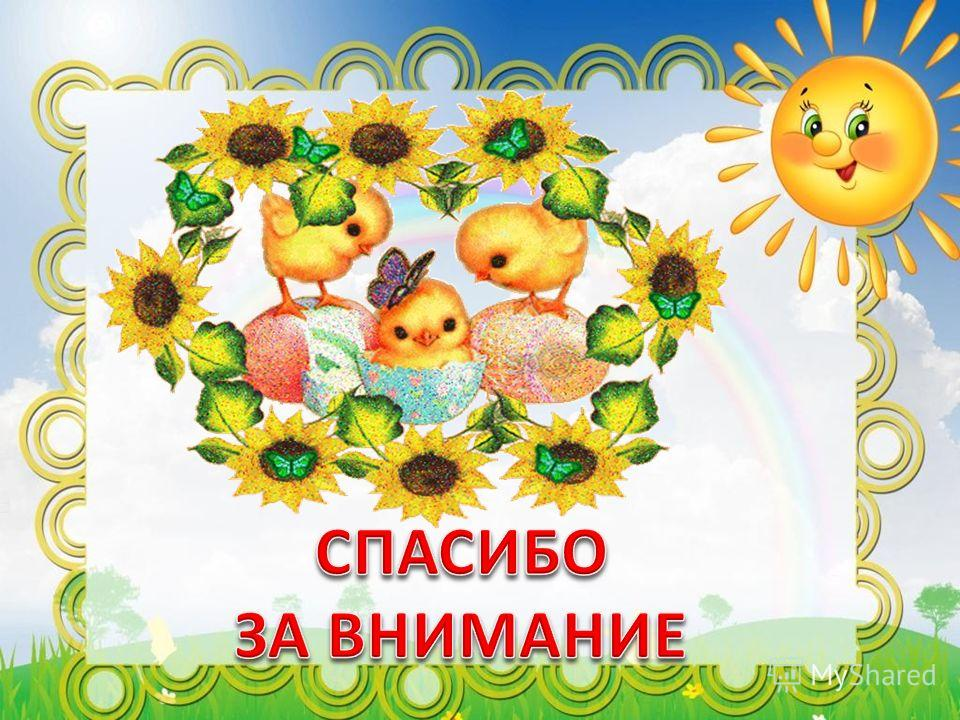 http://pospelovatd.ucoz.ru/
