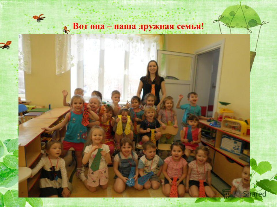 Детский сад наш дом второй, здесь рисуем и поем. Учимся лепить, считать и про друзей не забывать!