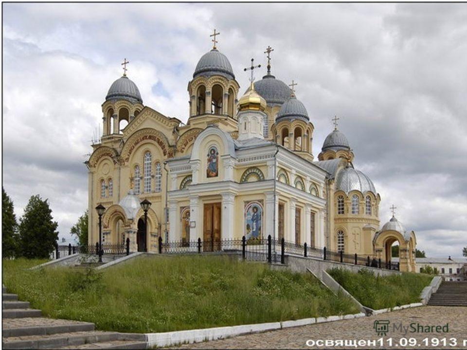 Здесь находятся 2 уникальных монастыря – мужской и женский, а также огромное множество церквей и храмов.