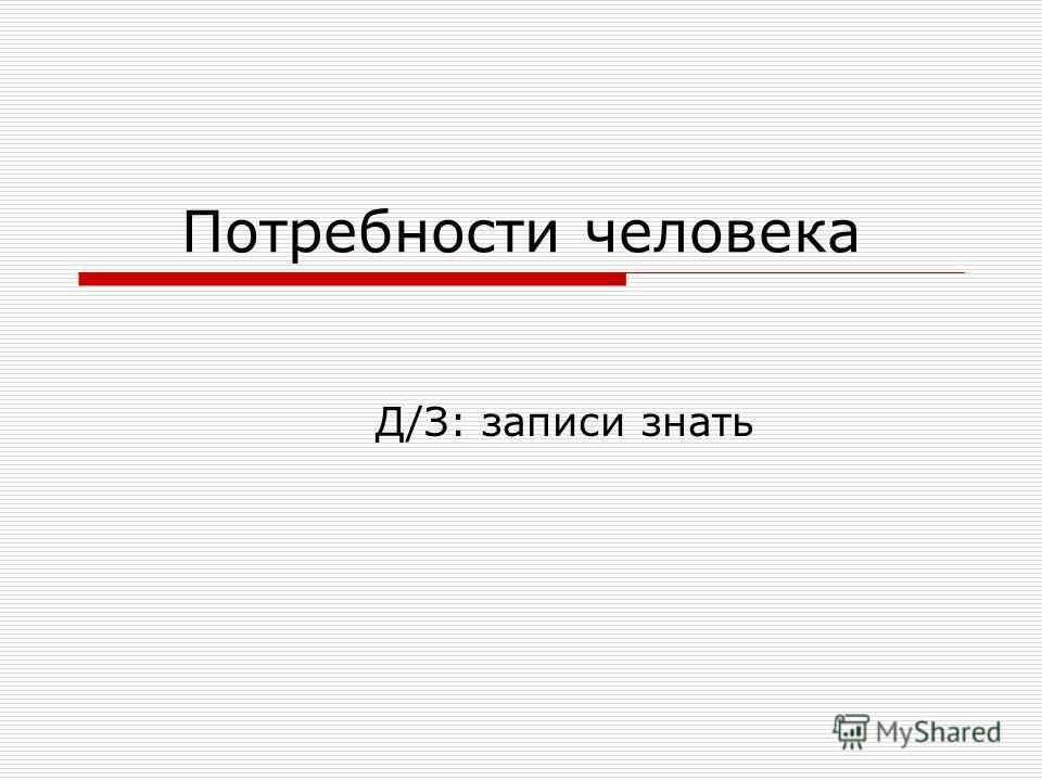 Словарь По Экологии