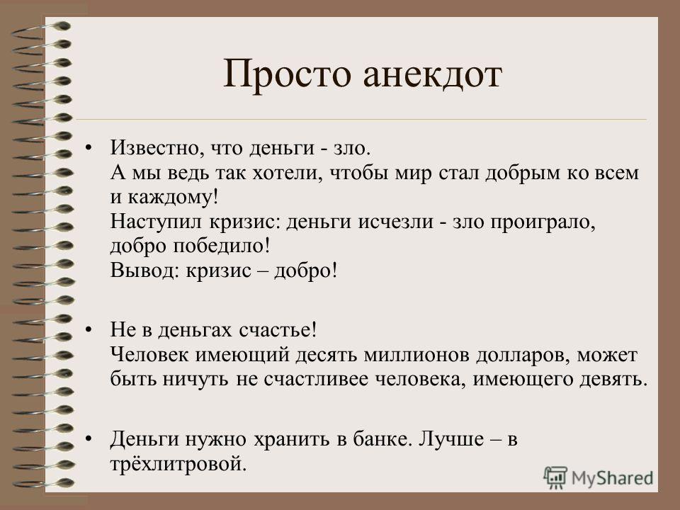 Альфа-банк Банк Москвы