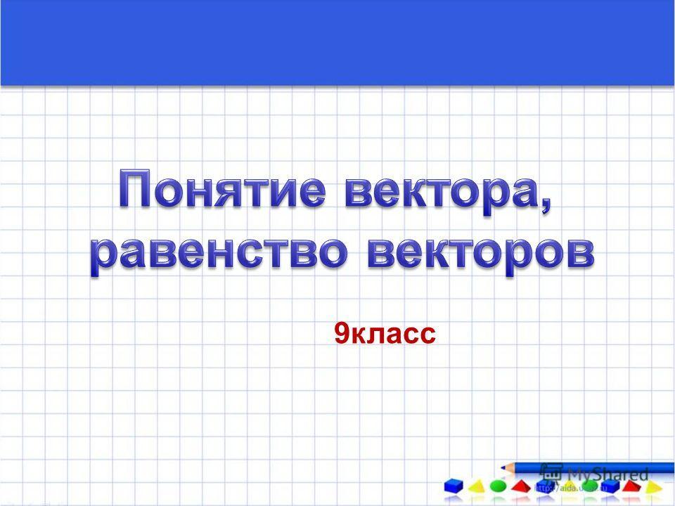 shop проектирование торговых предприятий программа