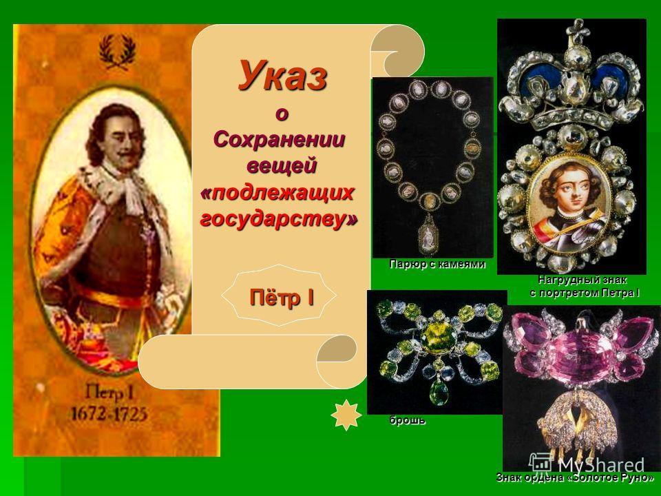 МОУСОШ 20 Е.В. Текмаева Учитель изобразительного искусства