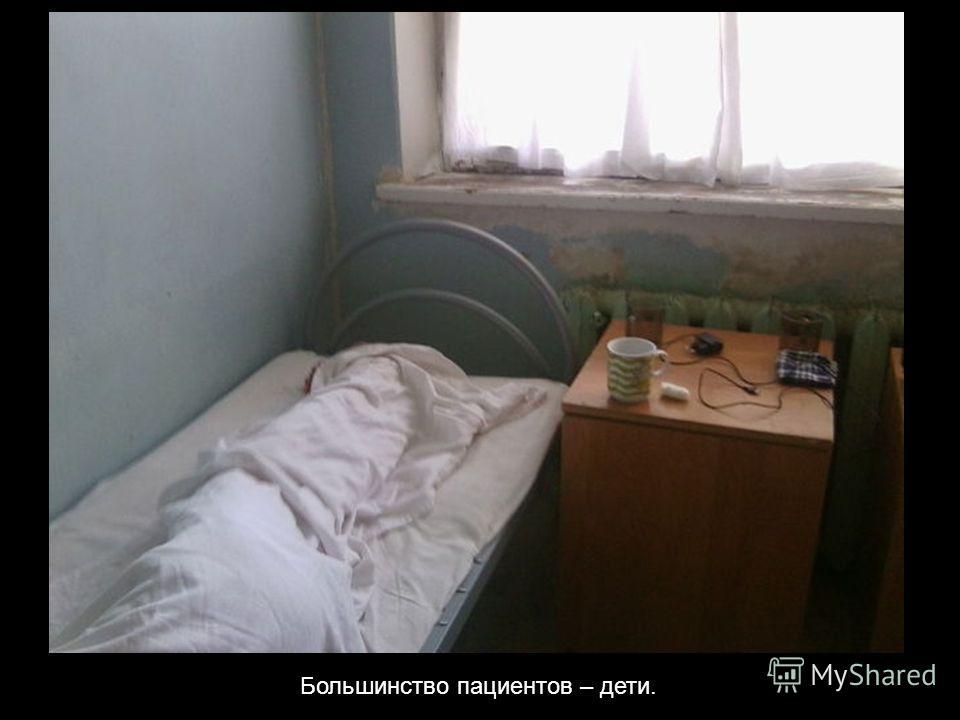 Астрахань. Областная инфекционная больница. 2012 г.