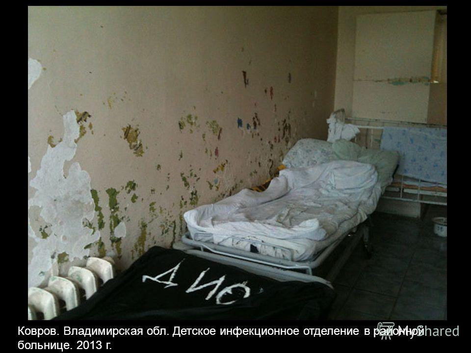 11 больница рязань лор отделение взрослое врачи