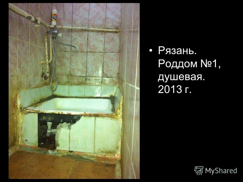 Поликлиника санаторий подмосковье домодедово