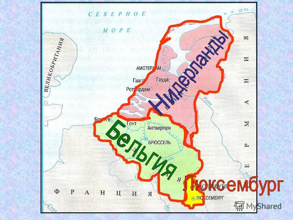 Где находятся нидерландов 193