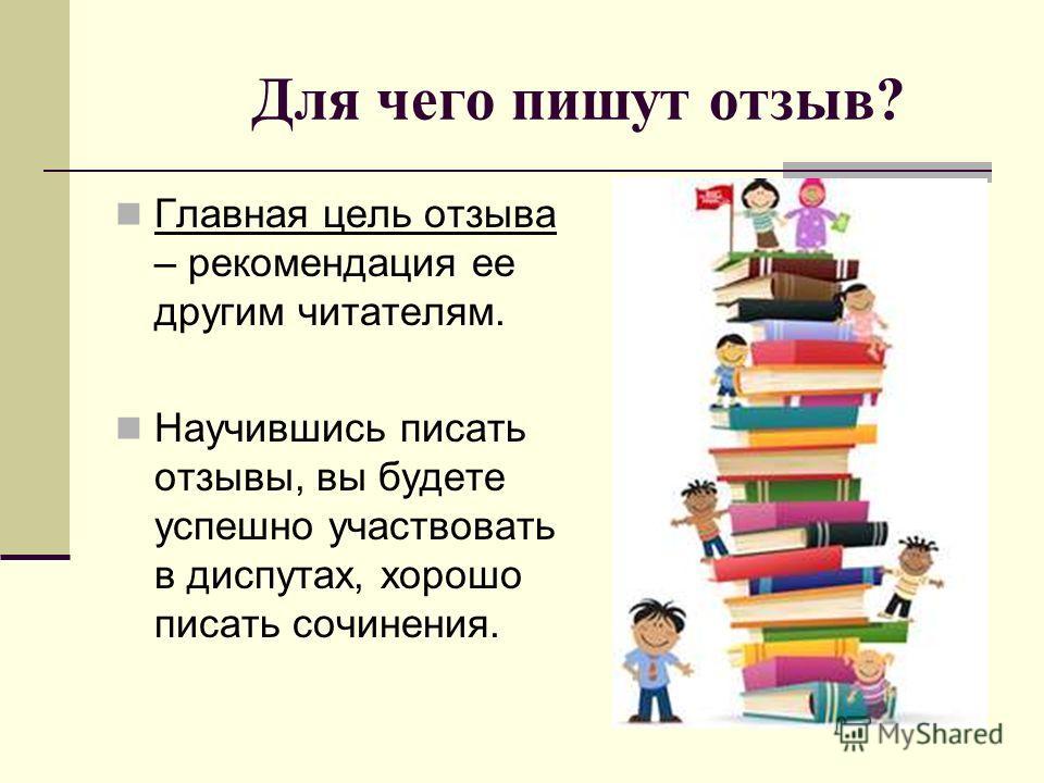 Как сделать библиографическое описание книги