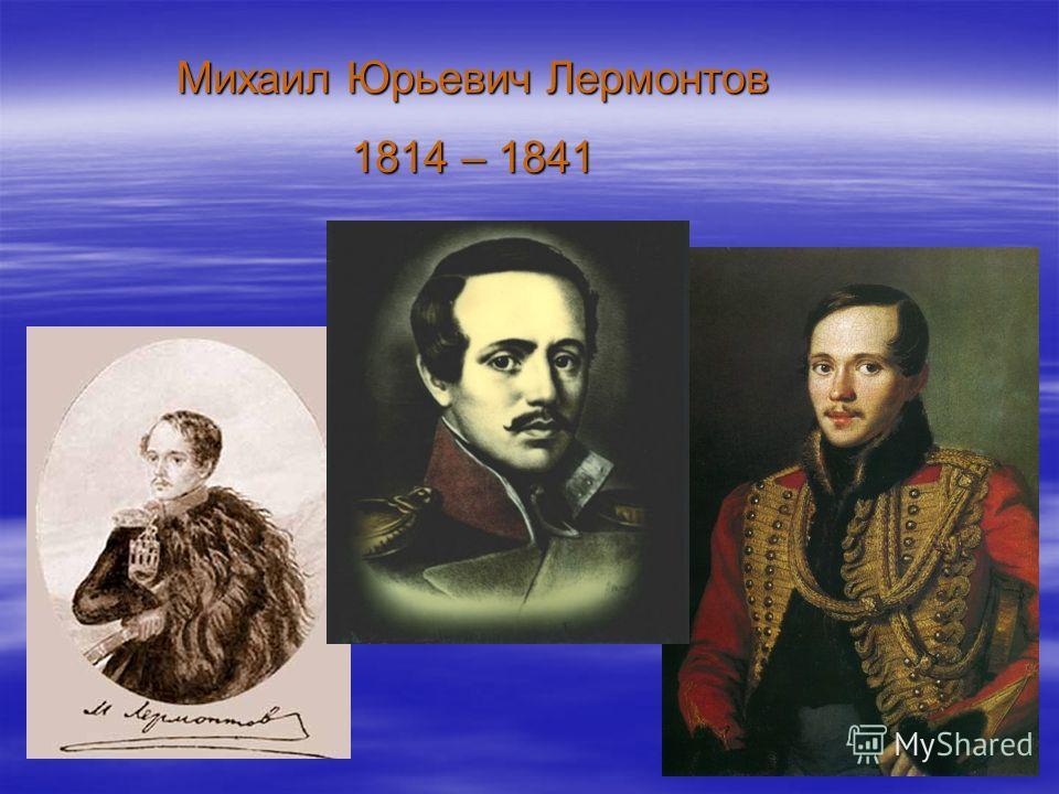 1814 – 1841