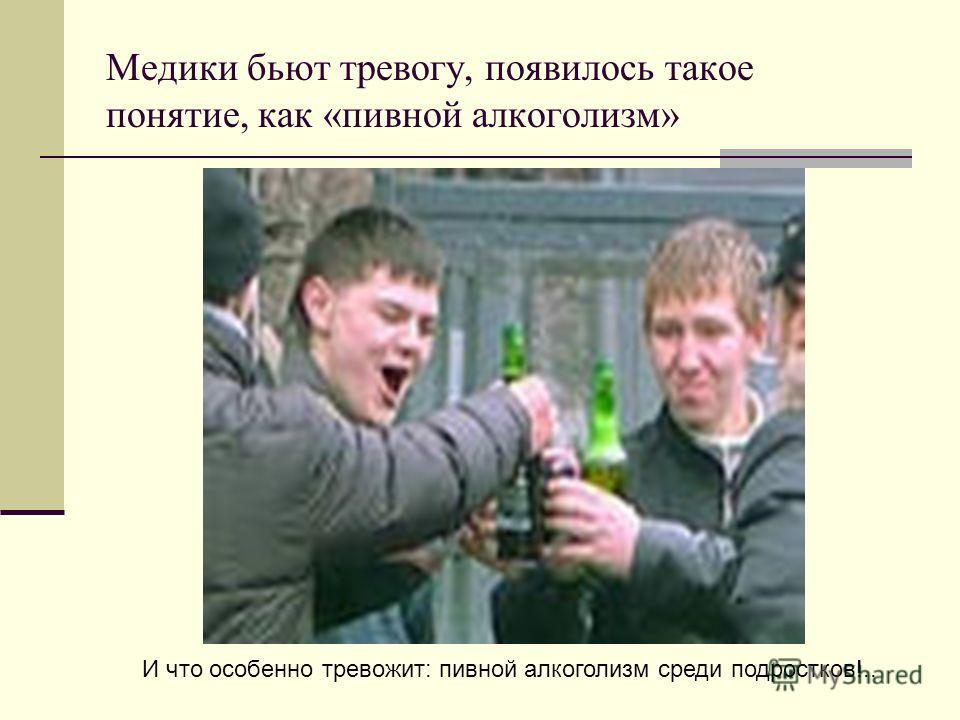 Где закодироваться от алкоголя иваново