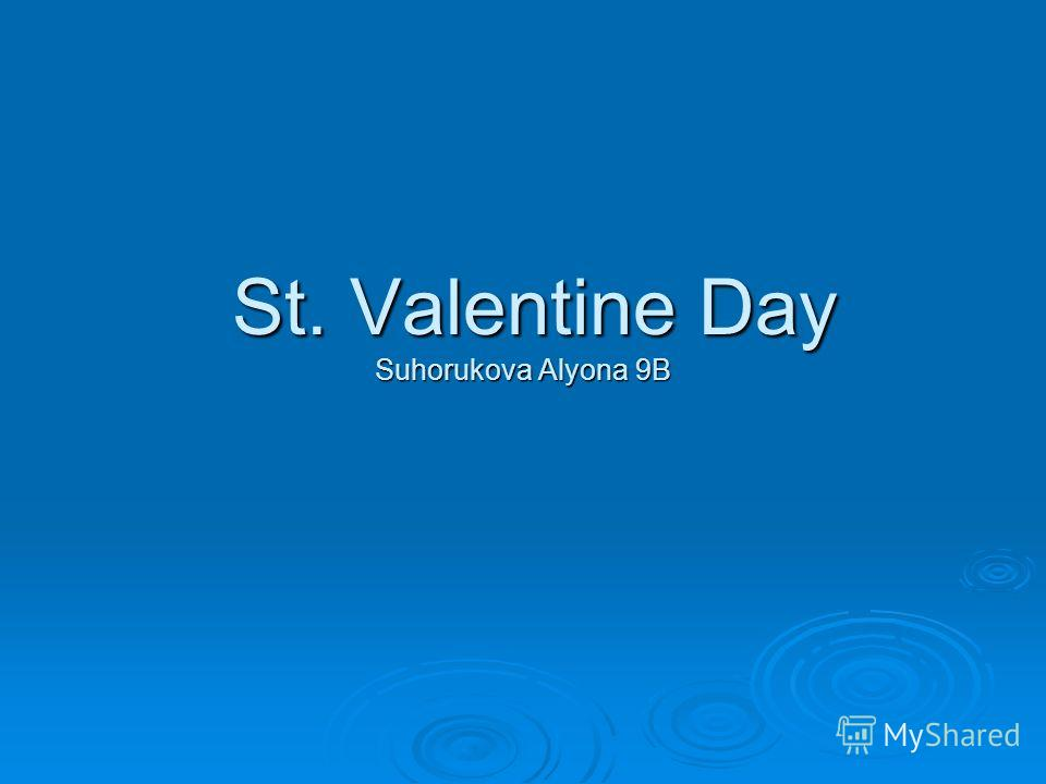 St. Valentine Day Suhorukova Alyona 9B St. Valentine Day Suhorukova Alyona 9B
