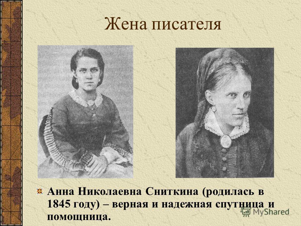 Великие романы 1.«Униженные и оскорбленные» (1861) 2.«Преступление и наказание» (1866) 3.«Идиот»(1868) 4.«Бесы» (1871 – 1872) 5.«Подросток» (1875) 6.«Братья Карамазовы» (1879 - 1880)