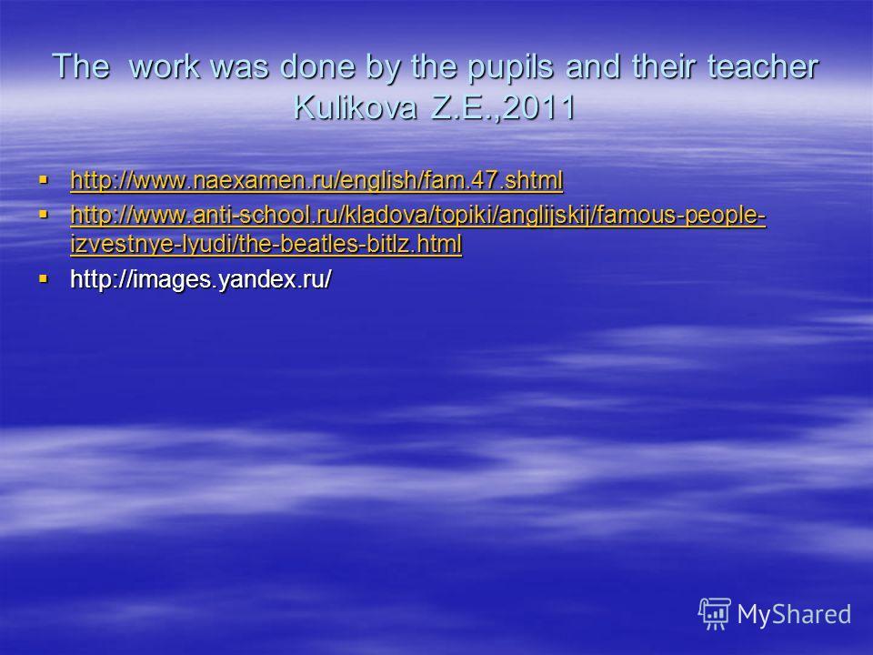 The work was done by the pupils and their teacher Kulikova Z.E.,2011 http://www.naexamen.ru/english/fam.47.shtml http://www.naexamen.ru/english/fam.47.shtml http://www.naexamen.ru/english/fam.47.shtml http://www.anti-school.ru/kladova/topiki/anglijsk