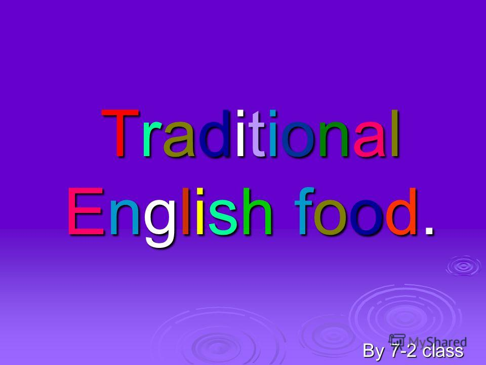 TraditionalEnglish food.TraditionalEnglish food.TraditionalEnglish food.TraditionalEnglish food. By 7-2 class