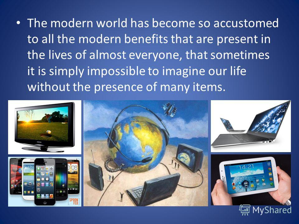 The modern world has become so accustomed to all the modern benefits that are present in the lives of almost everyone, that sometimes it is simply impossible to imagine our life without the presence of many items.