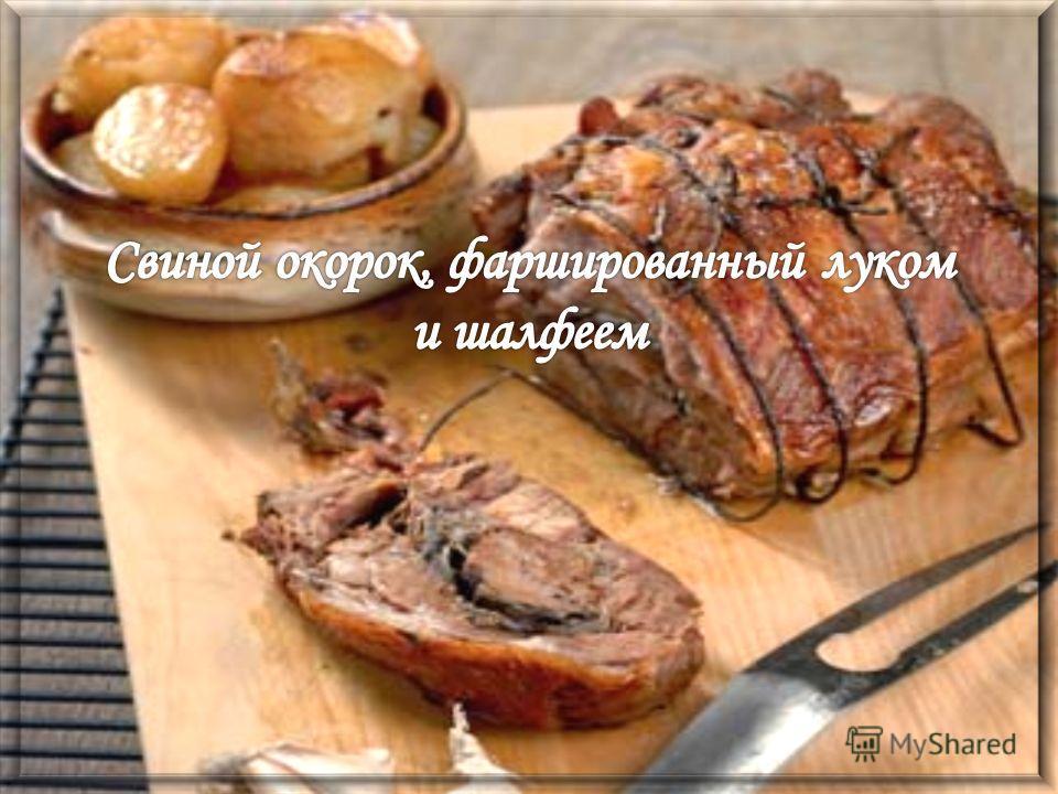 Язык свиной пошаговый рецепт фото
