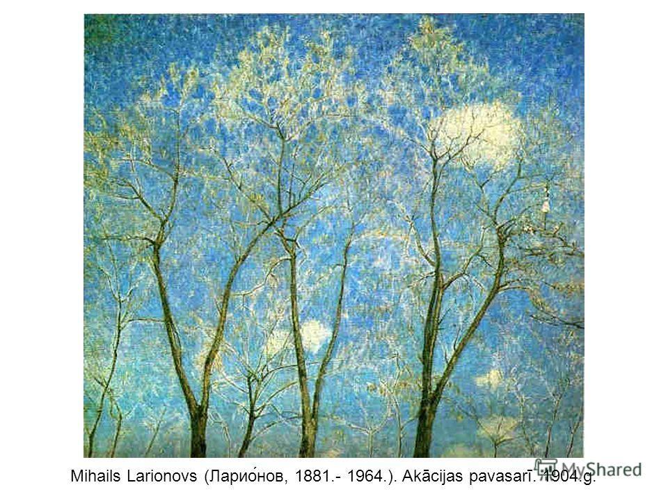 Mihails Larionovs (Ларио́нов, 1881.- 1964.). Akācijas pavasarī. 1904.g.