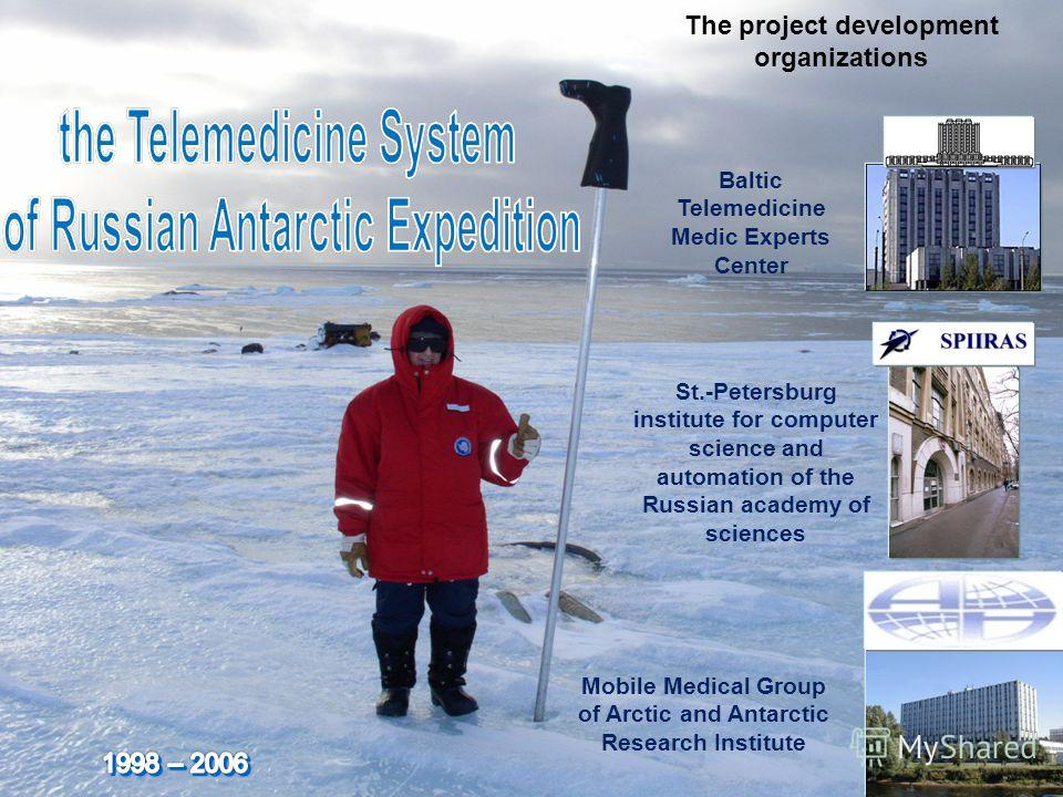 Baltic Telemedicine Medic Experts Center Mobile Medical Group of Arctic and Antarctic Research Institute St.-Petersburg institute for computer science and automation of the Russian academy of sciences The project development organizations