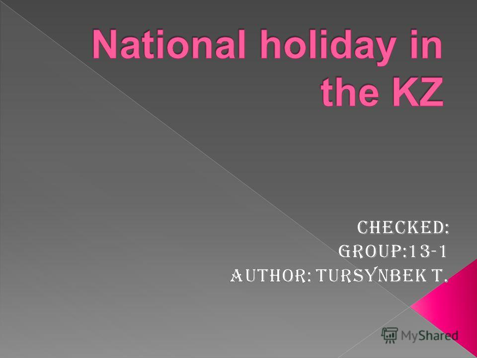 holidays in kazakhstan essay