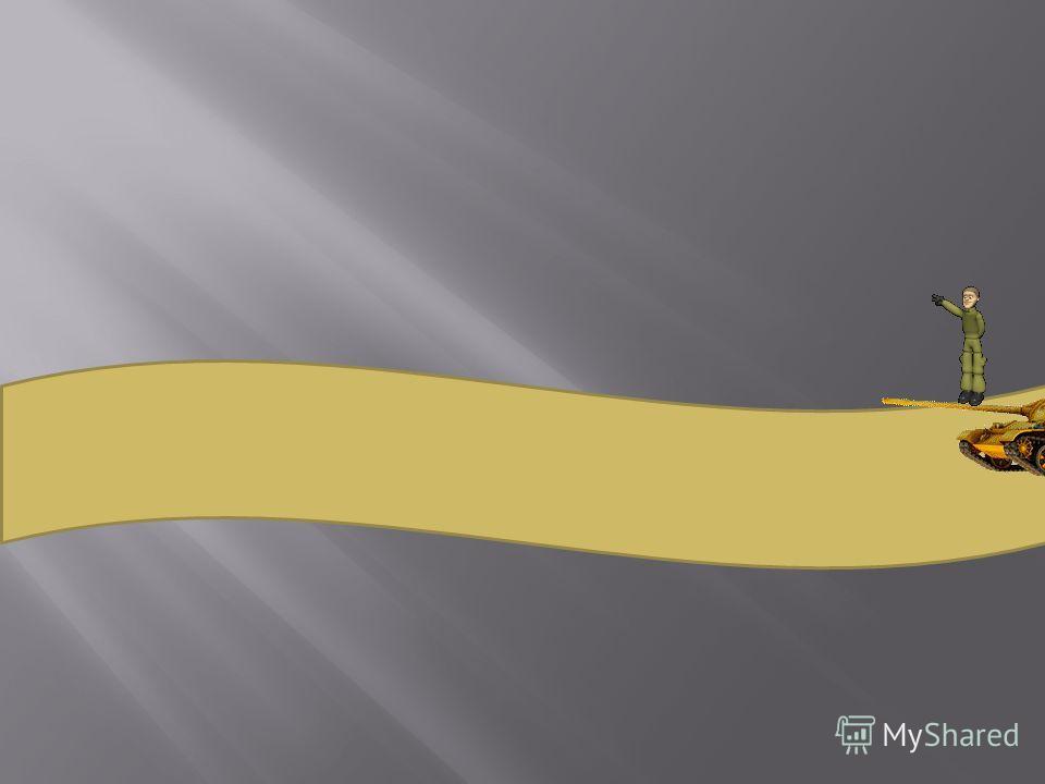 Идеальная защита от коррозии на 80 % обеспечивается правильной подготовкой поверхности, и только на 20 % качеством используемых лакокрасочных материалов и способом их нанесения. Наиболее производительным и эффективным методом подготовки поверхности п