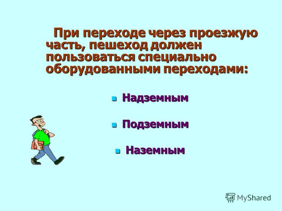 Ежегодно в России в дорожно-транспортных происшествиях (ДТП) погибает более 30.000 и получают ранения свыше 180.000 человек. Ежегодно в России в дорожно-транспортных происшествиях (ДТП) погибает более 30.000 и получают ранения свыше 180.000 человек.