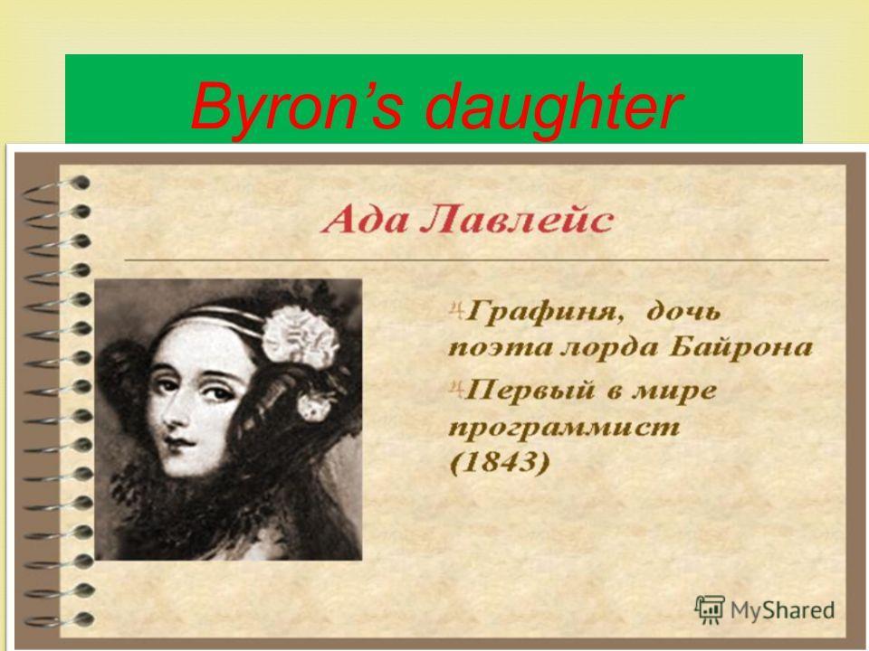 Byrons daughter