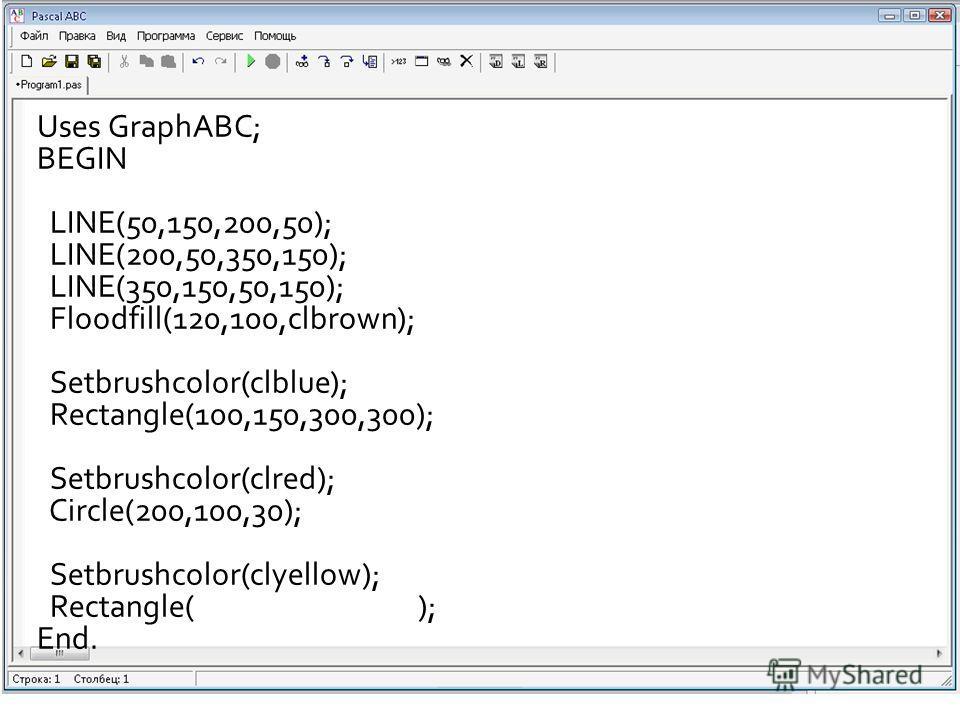 Uses GraphABC; BEGIN LINE(50,150,200,50); LINE(200,50,350,150); LINE(350,150,50,150); Floodfill(120,100,clbrown); Setbrushcolor(clblue); Rectangle(100,150,300,300); Setbrushcolor(clred); Circle(200,100,30); Setbrushcolor(clyellow); Rectangle( ); End.