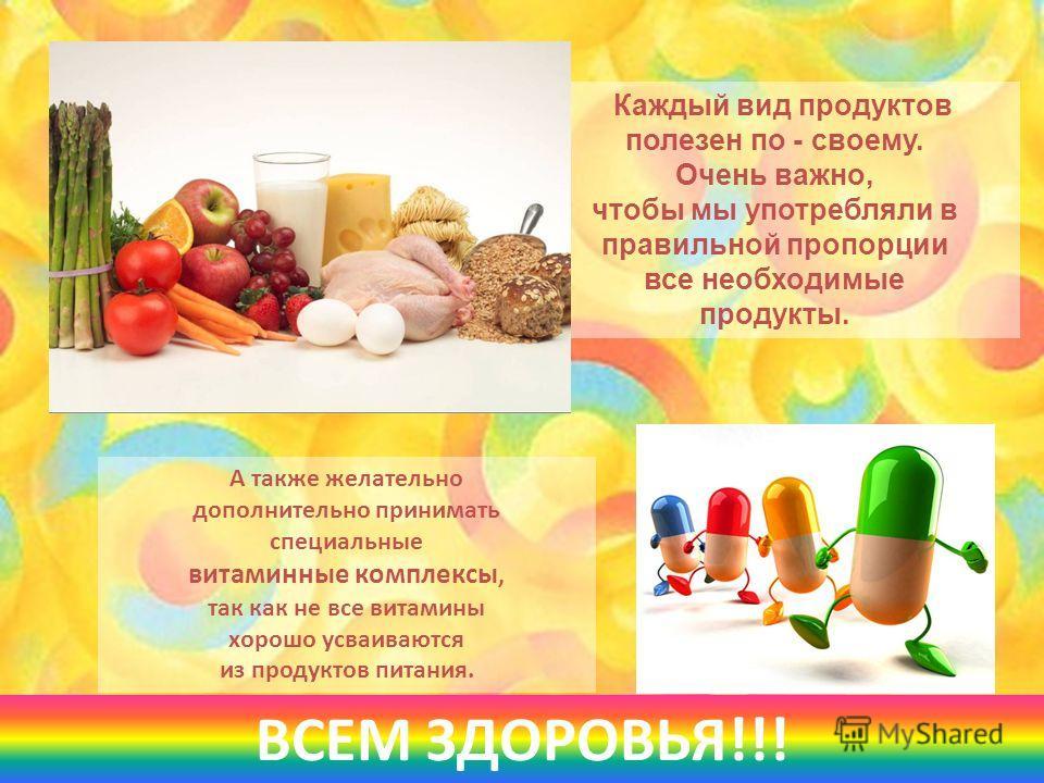 Растительные масла: подсолнечное, хлопковое, кукурузное, оливковое; семечки яблок, орехи (миндаль, арахис), зеленые листовые овощи, злаковые (овсянка, соя, пшеница и ее проростки), броколли, брюссельская капуста, листовая зелень, шпинат, бобовые, яич