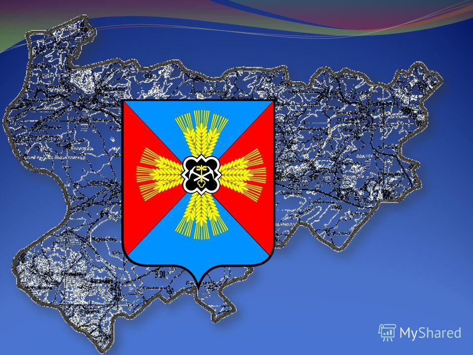 Вас приветствует Промышленновский муниципальный район!