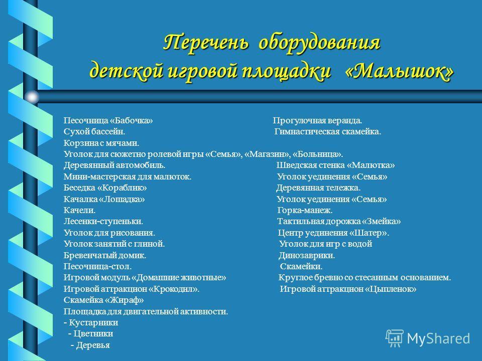 Стоматологические поликлиники саранск ул. республиканская