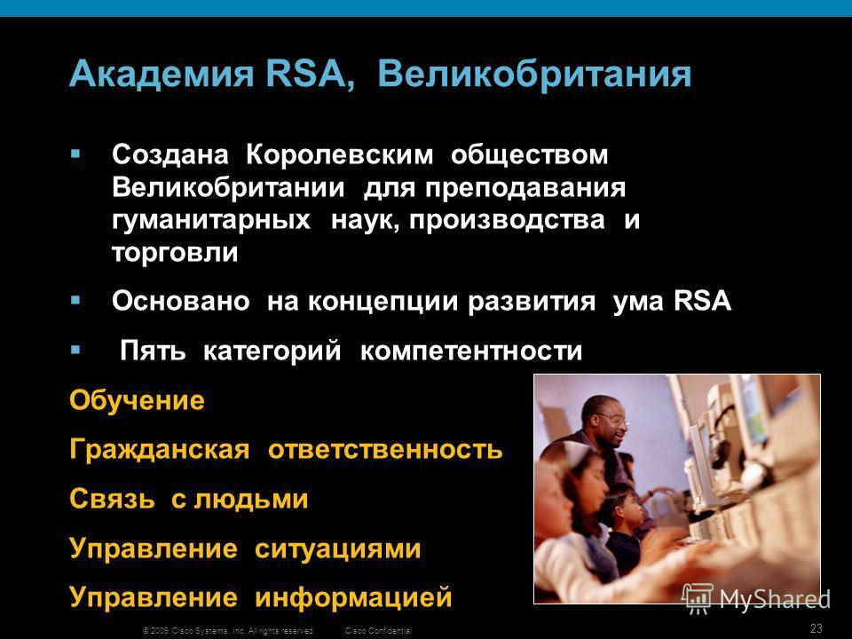 © 2009 Cisco Systems, Inc. All rights reserved.Cisco Confidential 23 Создана Королевским обществом Великобритании для преподавания гуманитарных наук, производства и торговли Основано на концепции развития ума RSA Пять категорий компетентности Обучени