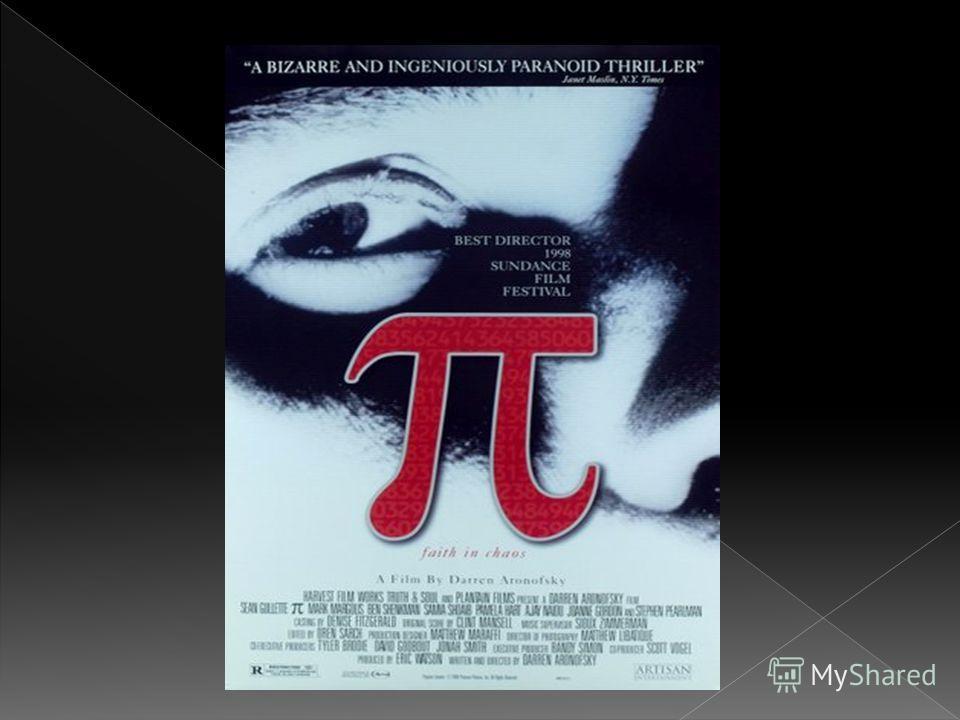 Действие фильма происходит в недалеком будущем. Главный герой талантливый математик Макс Коэн, живущий один в своей комнате, больше похожей на один сплошной механизм, в течение многих лет пытается найти и расшифровать универсальный цифровой код, согл
