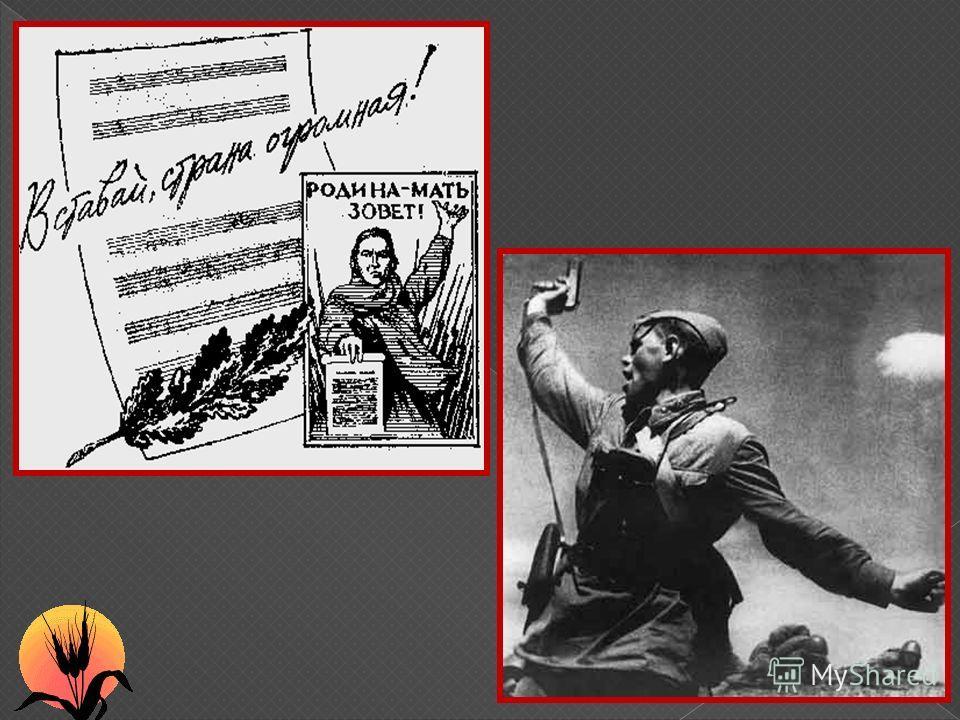 Кровавыми дорогами войны, от первого до последнего ее залпа прошагал минометчик, а впоследствии писатель Александр Лозневой. Начав её в звании лейтенанта, Победу встретил в звании майора. Эх, дороги, пыль да туман… 1941 год