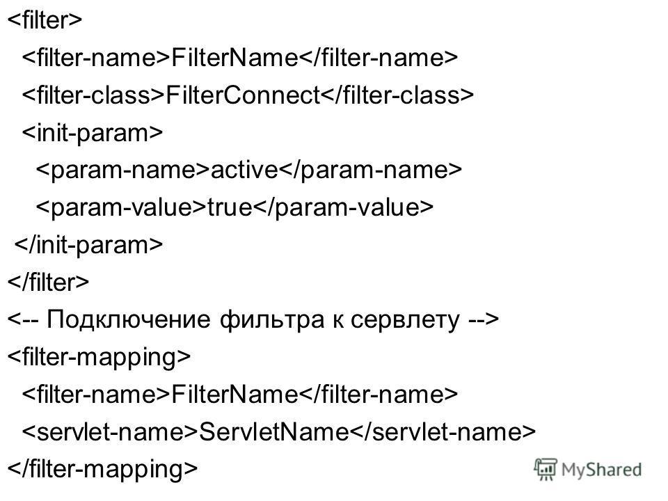 FilterName FilterConnect active true FilterName ServletName