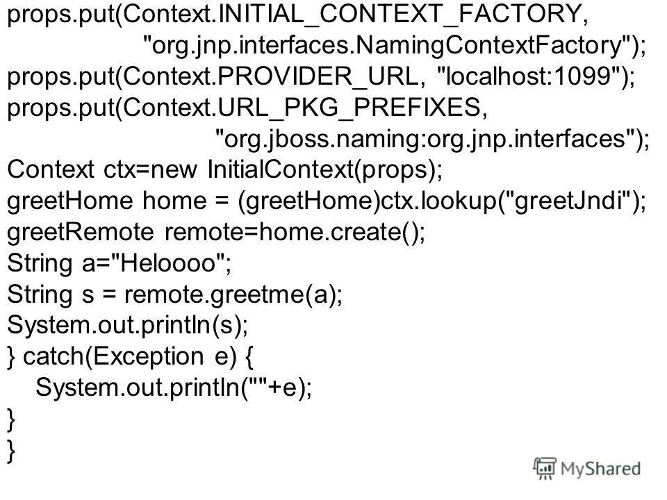 props.put(Context.INITIAL_CONTEXT_FACTORY,