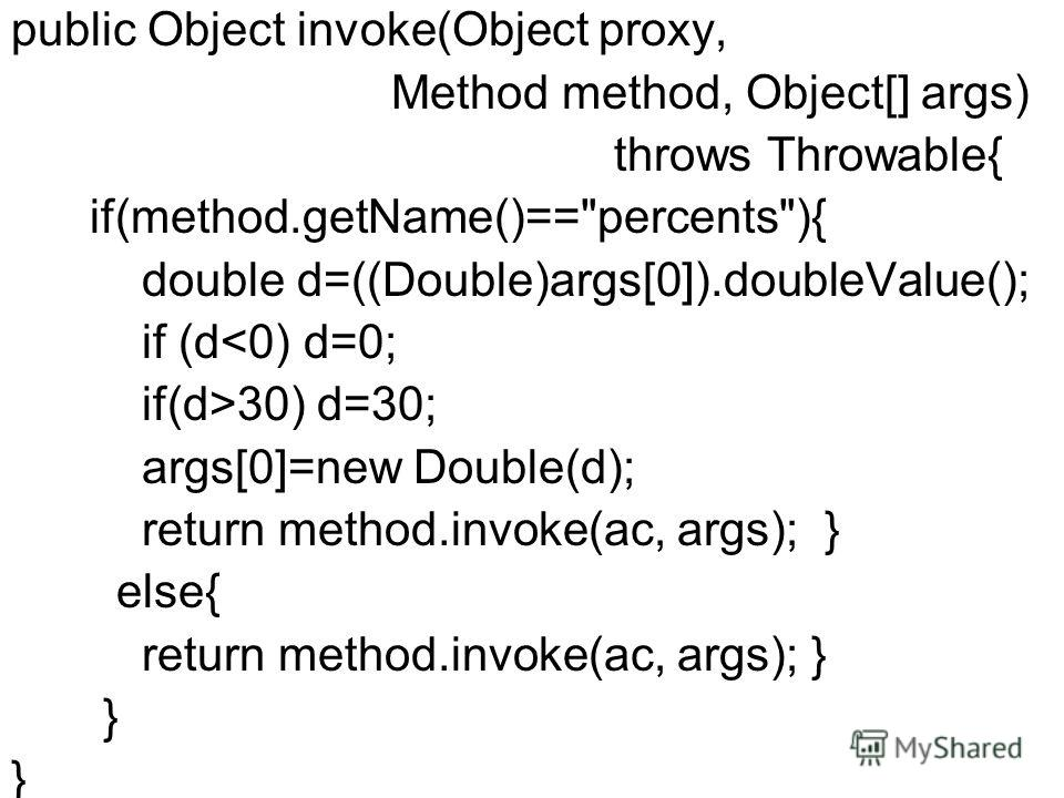 public Object invoke(Object proxy, Method method, Object[] args) throws Throwable{ if(method.getName()==