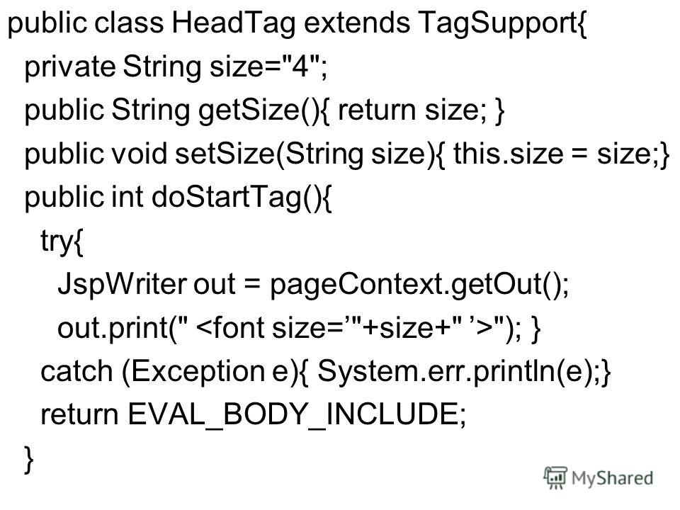 public class HeadTag extends TagSupport{ private String size=