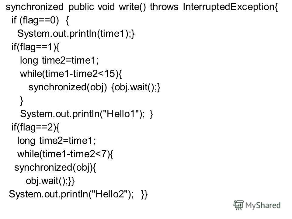 synchronized public void write() throws InterruptedException{ if (flag==0) { System.out.println(time1);} if(flag==1){ long time2=time1; while(time1-time2