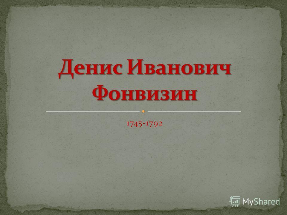 1745-1792