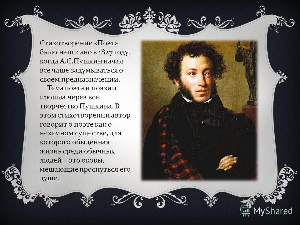 Фотографии семьи а с пушкина