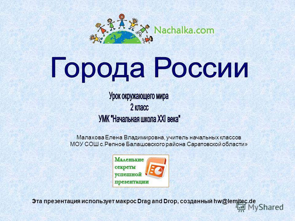 Рабочая Программа По Технологии 1 Класс Фгос Школа России С Ууд
