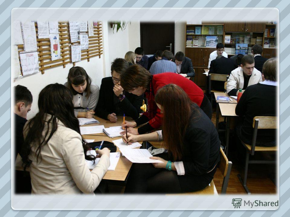 Схема анализа процесса воспитания на уроке I. Использование воспитательных возможностей организации урока. 1. Воспитание интереса к учению, к процессу познания (способы создания и поддержания интереса, активизации познавательной деятельности учащихся